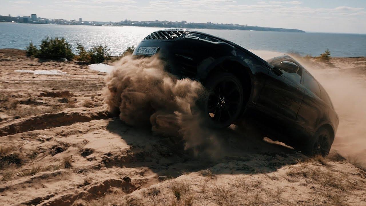 Range Rover Velar на бездорожье. Anton Avtoman.