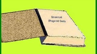 SHREEMAD BHAGAVAD GEETHA - CHAPTER 1: VERSE 9 OF 700