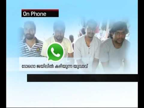 Malayali youths in Togo Jail, More evidence : Asianet News Exclusive