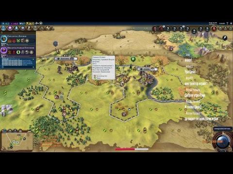 Sid Meier's Civilization VI: Rise & Fall |