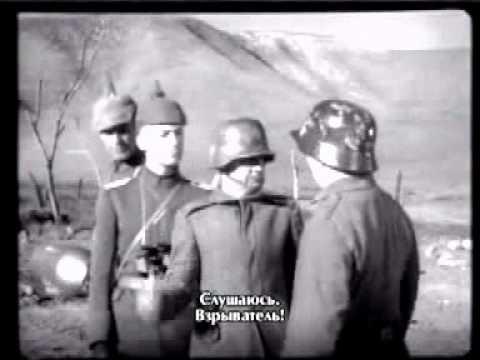 Чарли Чаплин на немецкой артиллерии.avi