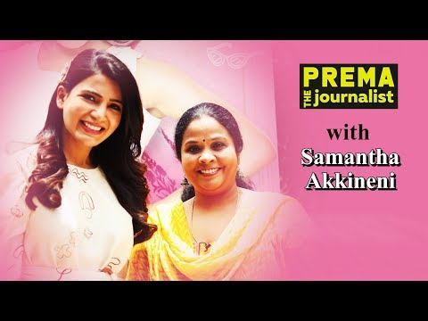 Samantha Exclusive Interview With Prema | Oh Baby Movie | Suresh Productions Mp3
