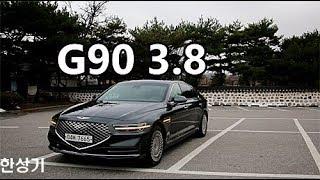 제네시스 G90 3.8 GDi HTRAC 5인승 시승기(2020 Genesis G90 3.8 HTRAC Test Drive) - 2018.11.29