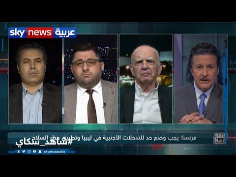 روسيا وتركيا.. خلافات بين سوريا وليبيا  - نشر قبل 5 ساعة