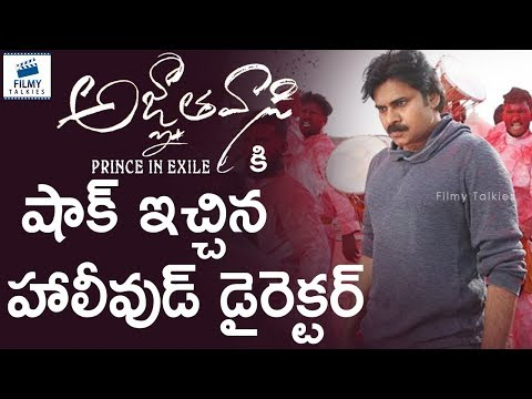 Hollywood Director Legal Notice To Agnyaathavaasi Team About Movie CopyRights | Latest Film News