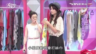 林葉亭老師示範 嬌小女這樣綁 絲巾打成蝴蝶結 打造可愛氣質感 女人我最大 20160126