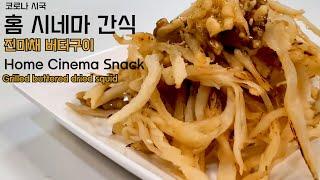 Eng sub)[맘식당…