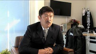 2015シーズンの戦いを迎えるにあたり、ジュビロ磐田加藤ゼネラルマネー...