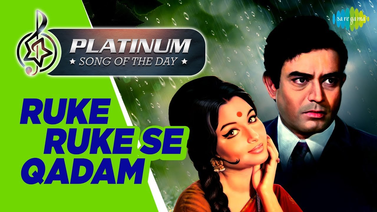 Platinum Song Of The Day | Ruke Ruke Se Qadam | रुके रुके से कदम | 25th Oct | Lata Mangeshkar