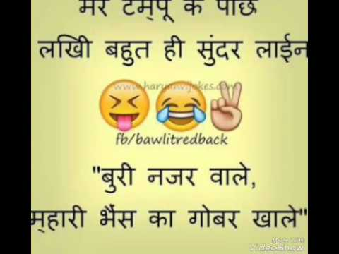 Most Funny Haryanvi Jokes