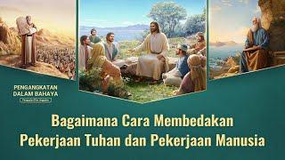 Film Pendek Rohani - Klip Film PENGANGKATAN DALAM BAHAYA(5)