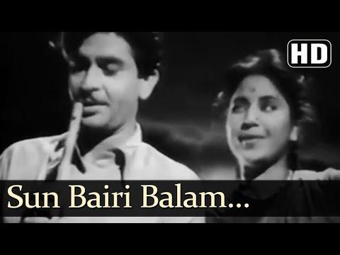Sun Bairi Balam Sach Bol Re - Bawre Nain Songs - Raj Kapoor - Geeta Bali - Rajkumari