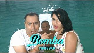 Mouss Maher ft. Vanny Jordan - Bomba (Exclusive Music Video)  | موس ماهر & فاني جوردن - بومبا