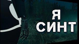 Fallout 4 НОЧНОЙ КОШМАР СИНТА