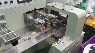 삼면포장기계