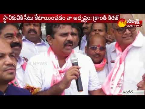 Senior Journalist Kranthi Kumar Start Election Campaign In Andole    Sakshi TV