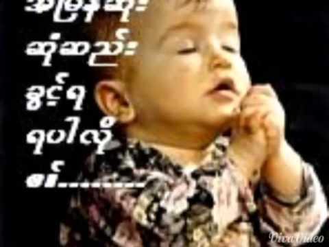 Myanmar music aung zaw soe 3