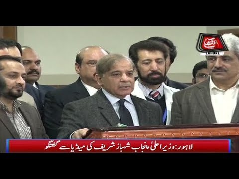 Lahore: CM Punjab Talks to Media