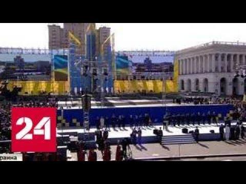 Россия 24 - телепрограмма на сегодня