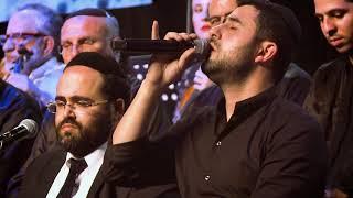 ישי ריבו והתזמורת האנדלוסית הישראלית