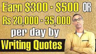 "In this video, you will learn - ""how to earn $300 $500 or more per day by writing quotes?"". the process is really simple and powerful i believe that an..."