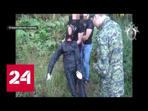 В Ленинградской области раскрыто убийство ресторатора Михаила Долгополова - Россия 24