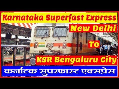 Karnataka Express   12628   कर्नाटक एक्सप्रेस   New Delhi to KSR Bengaluru City (Bangalore) Train.