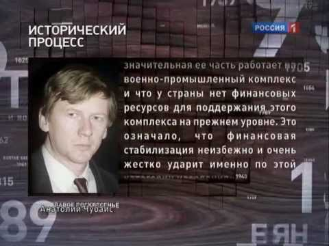 Анатолий Чубайс. Цитаты-монстры