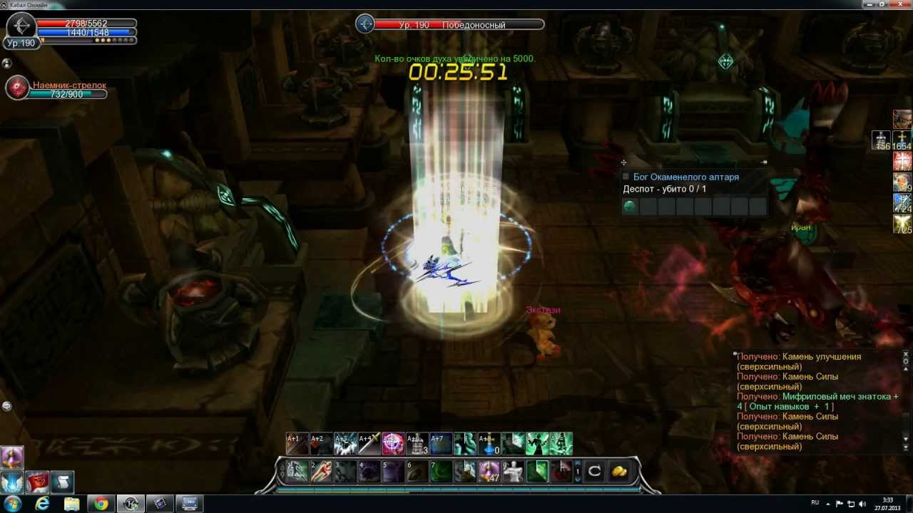 Cabal Online Frozen Tower Of Undead B2f with Troll Quest ...