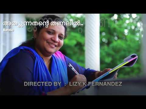 Athyunnathante maravil Karoke | rooha | Lizy K Kernandez | psalms 91 | Shan | Anna Aaby