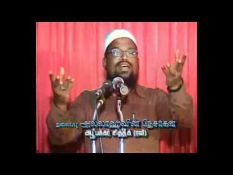 Abu bakar sithiq life history part-1(3/4)Tamil Bayan