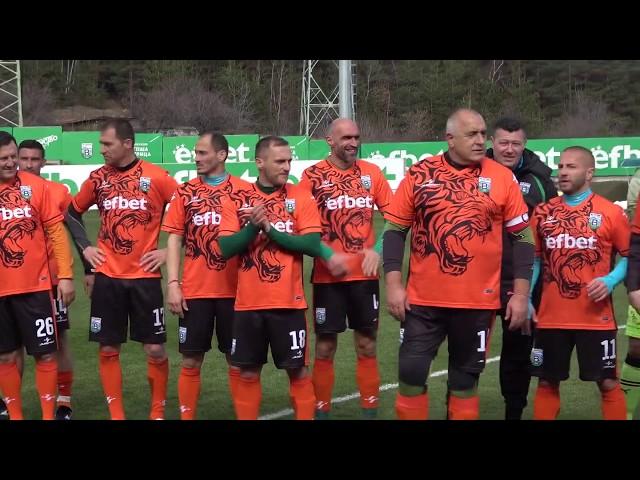 YouSofia TV: Бойко Борисов получава купата на отбора-победител