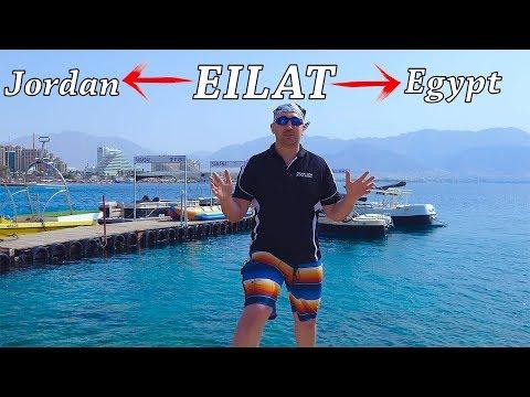 EILAT ISRAEL / WHY YOU SHOULD VISIT!