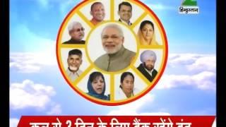 CM Yogi Adityanath to participate in Ramnath Kovind's nomination in Delhi today