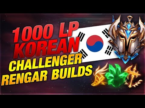1000LP + Korean Challenger Rengar Builds! [League of Legends]