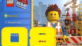 Прохождение Lego Movie The Video Game - Часть 8 - Побег от Роботов