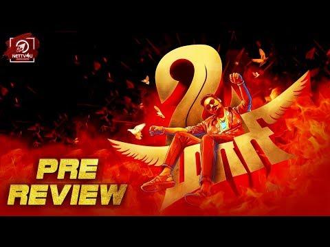 Maari 2 Pre-review! Dhanush | Sai Pallavi | Varalaxmi Sarathkumar | Yuvan Shankar Raja