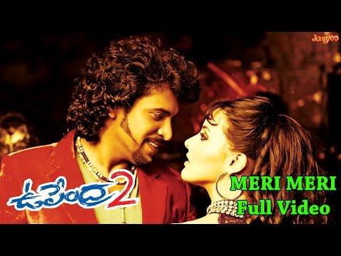 Meri Meri  Full Video Song || Upendra 2 Telugu Movie