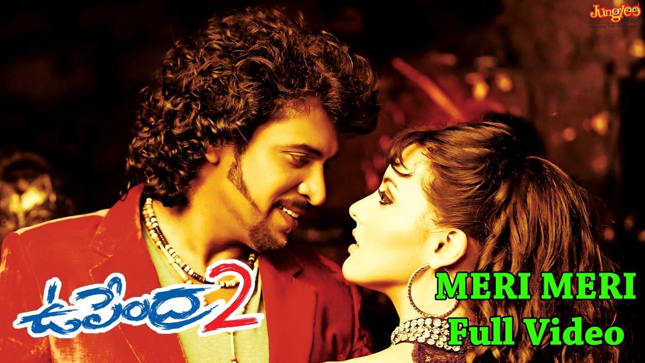 meri meri full video song upendra 2 telugu movie youtube