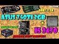 GTX 750 ti + I5 3470  Тесты в играх.