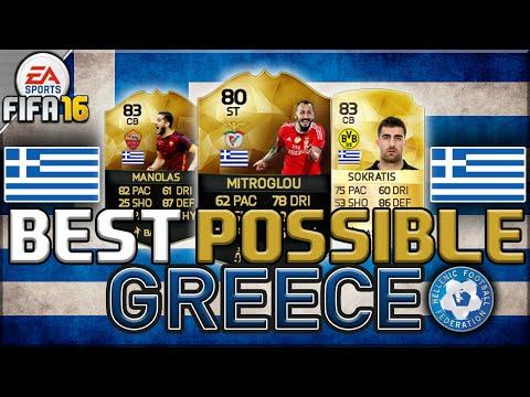 BEST POSSIBLE GREECE SQUAD BUILDER | FIFA 16 | w/ MITROGLOU, MANOLAS, SOKRATIS