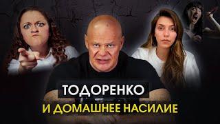 За что хейтеры преследуют Регину Тодоренко