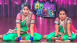 Dholkichya Talavar   Lavani Reality Show   Colors Marathi   Phulwa Khamkar, Jitendra Joshi & Hemant
