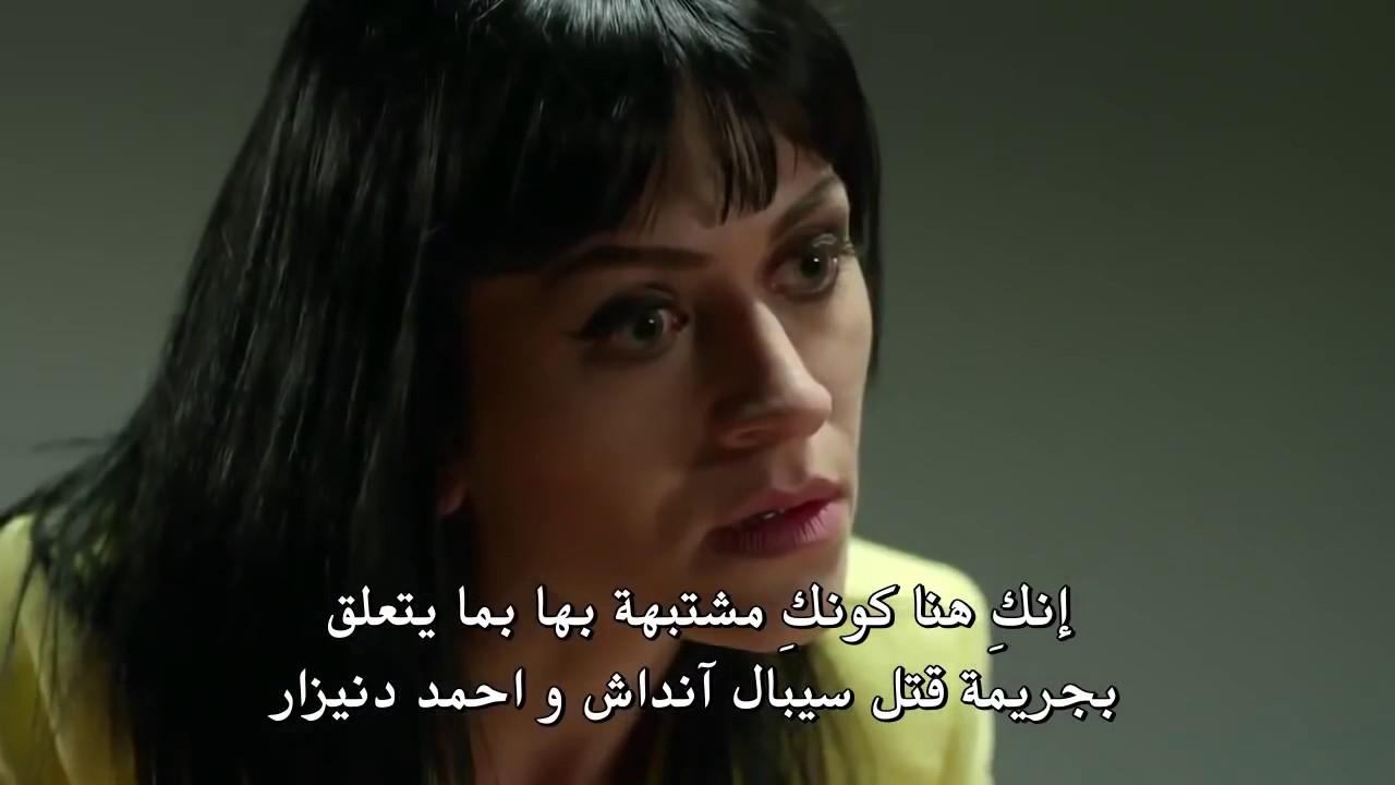 مسلسل العشق الأسود - الحلقة 11 مترجم HD