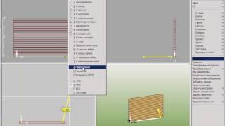 К3-Коттедж. Урок №1. Построение стен и консолей деревянного дома из бревна.