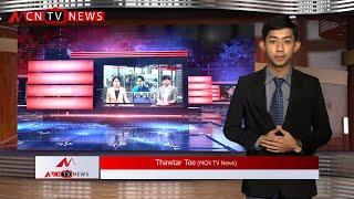 MCN MYANMAR IN WORLD NEWS (20 JAN 2020)