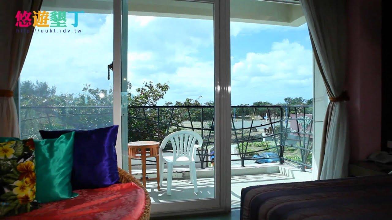 浪琴海渡假旅館...[悠遊墾丁] - YouTube