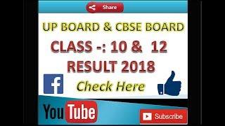 Class 10 & 12 Result 2018 Check Here कक्षा 10 और 12 का रिजल्ट 2018   VIJAY TECHNICAL GURU