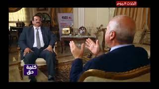 كلمة حق مع رجب ابراهيم| مع م.محمد حسن رئيس مجلس إدارة الشركة المصرية للصناعات الكهربائية 16-4-2018