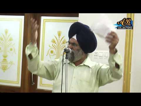 Kavi Darbar Part 09 By Dr. Hari Singh Ji Jachak